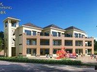 出售永鑫金色春天4室2厅2卫188平米128万住宅