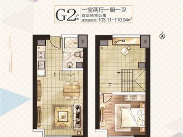 公寓一室二厅一厨一卫