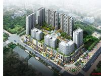 白云商厦 中环国际精装公寓