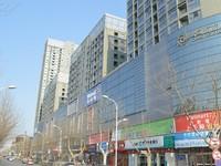 市中心,中环国际,三室毛坯,无税,双阳台,二中