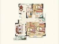 书香雅苑 三室两厅 有税 无尾款,实验小学,东坡中学,简装修