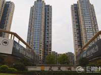 发能凤凰城,黄金楼层151平,四室两厅两卫.129.8万。双学区,家主降价2万
